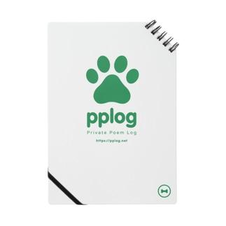 pplog ノート