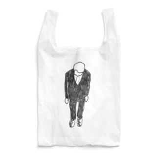 すいません、、、 Reusable Bag