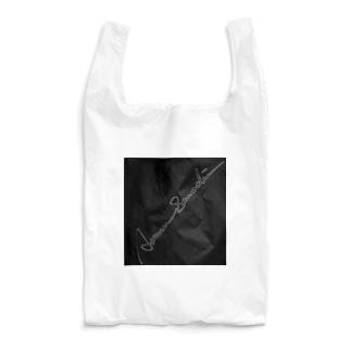 Akieem Z's Voice Reusable Bag