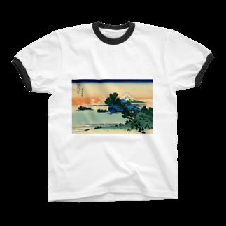 浮世絵 | うきよえ屋の相州七里濵/葛飾北斎 リンガーTシャツ