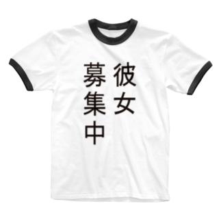 彼女募集中 Ringer T-shirts