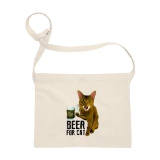 Nobigao ビール猫 Sacoches