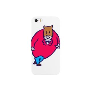 UMA Smartphone cases