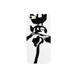 つとむの夢 Smartphone cases
