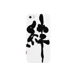 つとむの絆 Smartphone cases