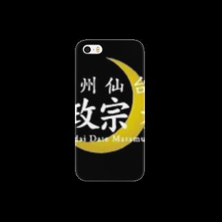 作りたかった伊達政宗麦酒のグッズの伊達政宗麦酒グッズ Smartphone cases