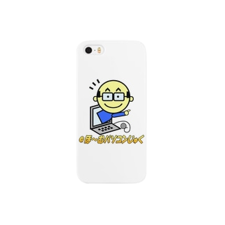 ほむこんロゴ Smartphone cases