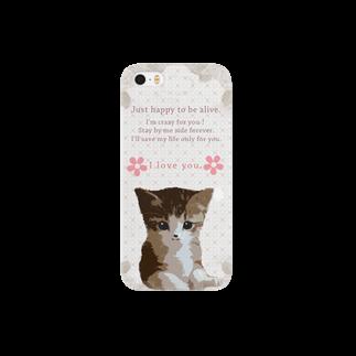 こんなの欲しいをご提供!ArtDesiartの可愛い!子猫ちゃん Smartphone cases