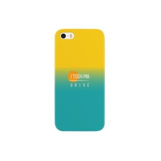 糸島ドライブ <sunrise> Smartphone cases
