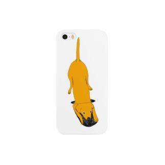 LOVELOVEDOG Smartphone cases