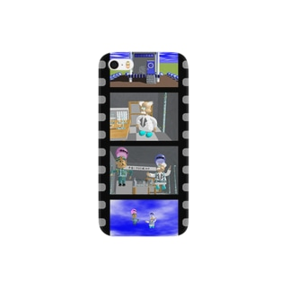 JH Smartphone cases