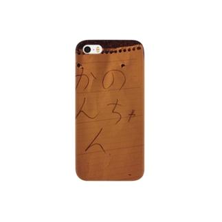 かのんちゃん Smartphone cases
