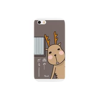 だるーしか Smartphone cases