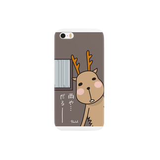 Rachelのだるーしか Smartphone cases