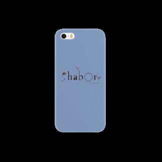 しゃぼんのしゃぼん Smartphone cases