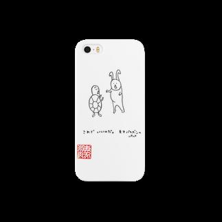 Iruka283のこれで、いいのだ Smartphone cases
