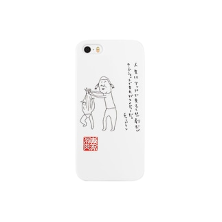 Iruka283の人生はアップで見ると悲劇だが、ロングショットで見ればコメディーだ Smartphone cases