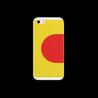 horaotokoの浅草のオムライス Smartphone cases