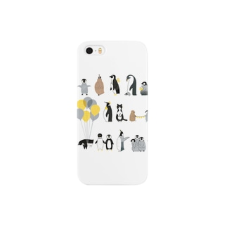 Have a nice day. Smartphone cases
