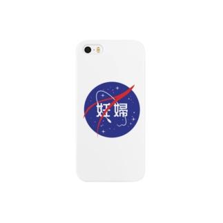 妊婦マーク(宇宙)小 Smartphone cases
