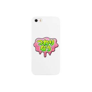 妊婦マーク(つわりなう)小 Smartphone cases