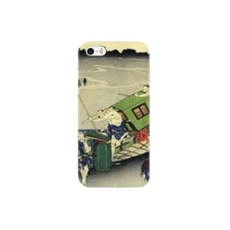 藤原道信朝臣 Smartphone cases