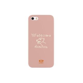 ゆる~いイヌ Smartphone cases