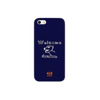 ゆる〜い イヌ Smartphone cases