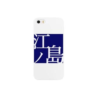 ええかんじ Smartphone cases