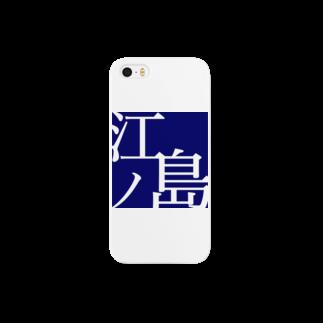 山口一馬のええかんじ Smartphone cases