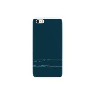 if_somebody_fav_me_then_tweet_emoji.rb Smartphone cases