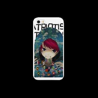 夜瀬のCat's Cradle Smartphone cases
