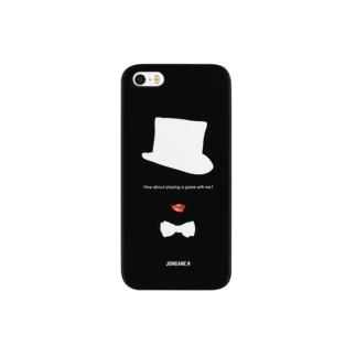 iPhone #1 Smartphone cases