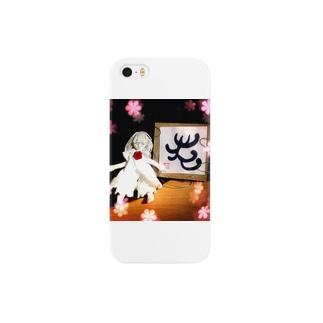 象書妖精と花1 Smartphone cases
