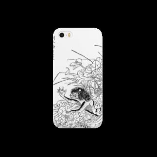 和もの雑貨 玉兎の画図 百鬼夜行・陰『河童』【浮世絵・妖怪】 Smartphone cases
