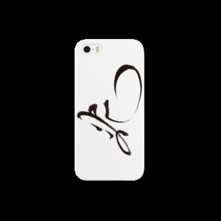 ふくちゃんの「花」 Smartphone cases