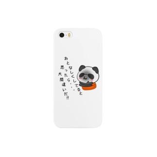 パンダのビッグ(台詞ありバージョン) Smartphone cases