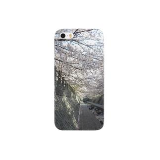桜小道 Smartphone cases