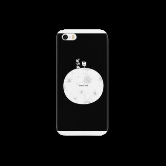 米の石ころの星 Smartphone cases