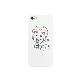 hata-changのエケコさん Smartphone cases