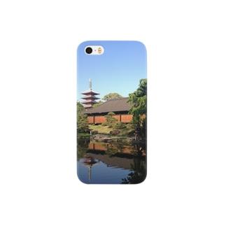 五重塔 Smartphone cases