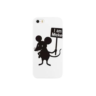 I am Smartphone cases