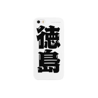 地名の徳島 Smartphone cases