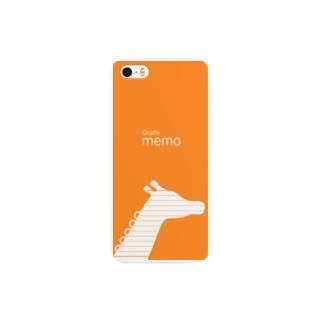 Giraffe memo Smartphone cases
