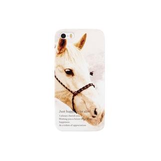 まっしろな白馬 Smartphone cases