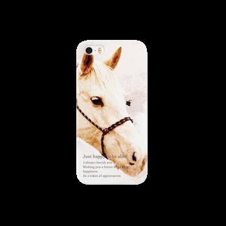こんなの欲しいをご提供!ArtDesiartのまっしろな白馬 Smartphone cases