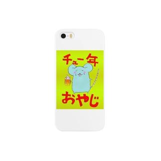 チュー年おやじ Smartphone cases