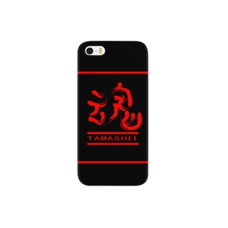 iphoneケース-魂- Smartphone cases