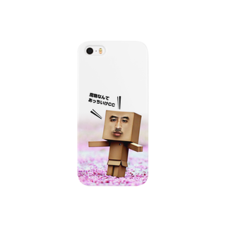 ボルゾのKITOU NO MAI-MAYOKE Smartphone cases
