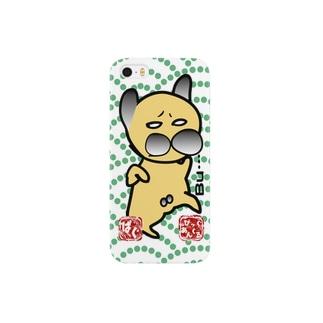 おっきいおっさんのしろめパグ Smartphone cases